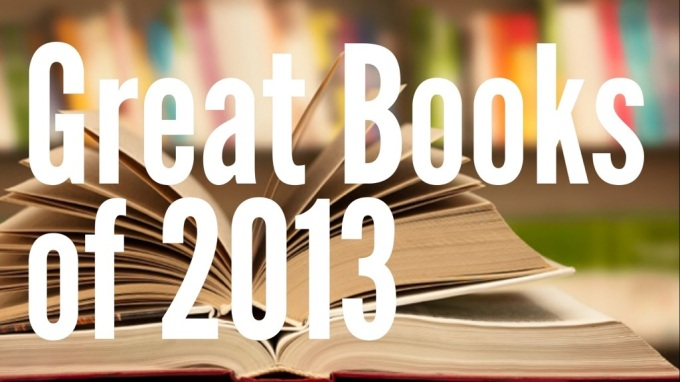 Great Books of 2013